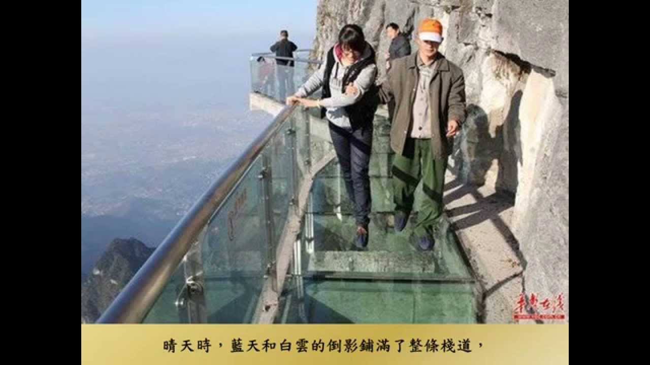 A glass skywalk